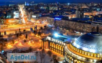 Дистрибьюторы Нюскин в Новосибирске