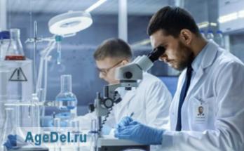 Лаборатории и научные центры Nu Skin